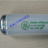 GE荧光灯F34-CX41-ECO色温4100K对色荧光灯