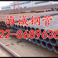 天津Q345D无缝钢管现货供应