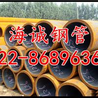 太原Q345B无缝钢管价格