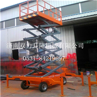 供应批发  18米 300公斤  液压升降平台