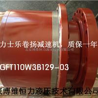 GFT330T4B302