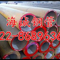 天津Q345D无缝钢管生产厂家现货供应