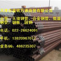 供应兰州做Q345C无缝钢管的经销商
