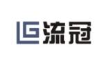 上海流冠建材有限公司