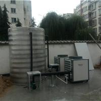 商用空气能热水器优于传统热水器两大特点
