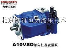 掘进机运用泵A11VLO260EP2G/11L-NZD