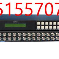 供应SDI高清数字矩阵