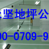 余姚环氧防尘厂房地坪装修施工价格