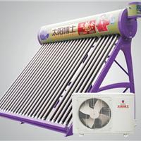 供应太空能热水器
