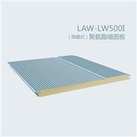 沈阳龙腾聚氨酯复合板聚氨酯保温板