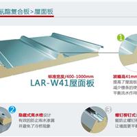 沈阳聚氨酯复合板生产基地价格优惠