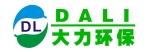 郑州市大力环保设备有限公司