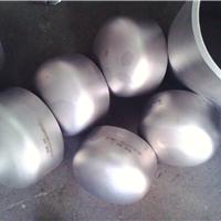 半球形高压管帽管帽厂家批发机械不锈钢管帽