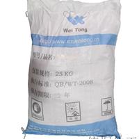 供应WT-021#防锈剂