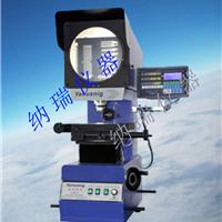 供应精密数显测量投影仪 数字式测量投影仪