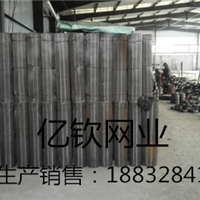 铅网 铅网厂家 铅网价格 铅网质量有保障
