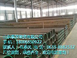 供应江苏16mn无缝钢管价格/Q345B合金管现货