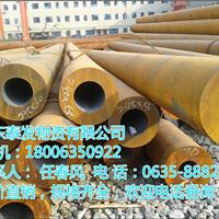 供应35crmo高压合金管/厚壁钢管价格