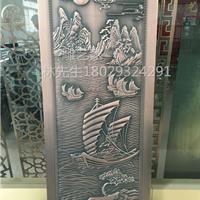 雕艺家铝板精美装修装饰工艺品。壁画