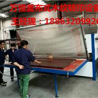 木纹转印机厂家哪家好,万恒你的首选。