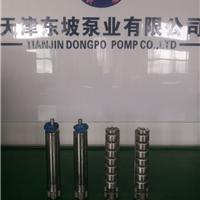 天津市东坡泵业有限公司
