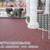 供应胶粘石,上海胶粘石厂家,耐候性彩石胶