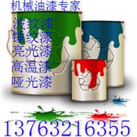 江门市机械油漆防护涂装工艺