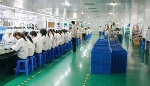 深圳欣广安科技有限公司