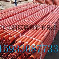 江苏玻璃钢管厂家 浙江玻璃钢管批发价格