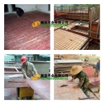 蓬江区亿红木材厂