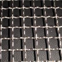 不锈钢轧花网价格―安平嘉兴不锈钢轧花网