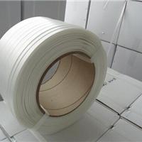 供应宽32纤维打包带、上海打包带厂家