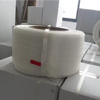 供应宽16纤维打包带批发、上海打包带厂家