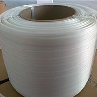 供应宽25纤维打包带批发、上海打包带销售