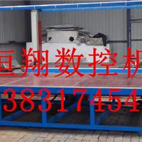 供应EPS线条切割机免费安装调试