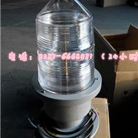 供应烟囱专用警示灯 高层建筑障碍灯