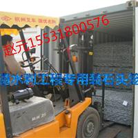 石笼网热镀锌包塑PVC石笼网生态调节