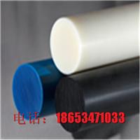 供应高分子聚乙烯耐磨棒材价格信息