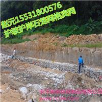 石笼网高尔凡包塑PVC石笼网5%锌铝合金