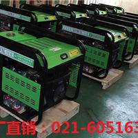 230V400V汽油发电机