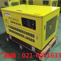 防汛应急专用15KW汽油发电机