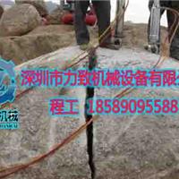 硅石矿无声静态取代风镐开采设备