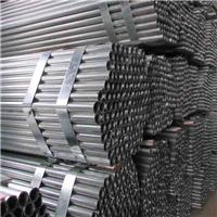 镀锌钢管价格表镀锌钢管新价格镀锌钢管价格