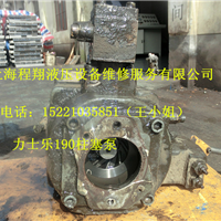 供应混凝土泵车液压泵马达维修
