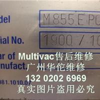 Multivac,SAMMIC食品封口机包装机维修