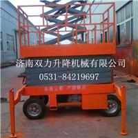 供应升高8米1吨 液压升降平台