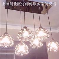 供应上海闸北区灯饰翻新养护服务
