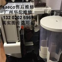saeco咖啡机触摸屏维修
