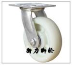 衡水运力橡塑制品有限公司
