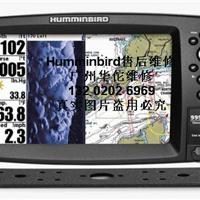 GPS系统Humminbird 1159XI维修